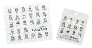 クリアシー クモリドメクロス 3177-01 眼鏡拭き めがね拭き メガネ拭き おすすめ メガネクロス かわいい クリーニングクロス スマホ 液晶拭き プレゼント ギフト