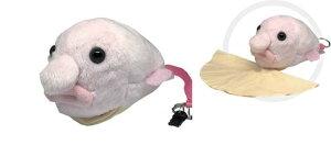 シンカイギョクリーナー I-119 ニュウドウカジカ 海 深海魚 眼鏡拭き めがね拭き メガネ拭き おすすめ メガネクロス かわいい クリーニングクロス スマホ 液晶拭き プレゼント ギフト