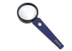 42917 ビクセン ルミナールルーペ65 DB ルーペ ルーペ携帯 ルーペ 拡大 鏡 プレゼント おすすめ ギフト