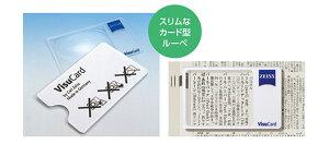 パール ZEISS ビズカード 6.5Dルーペ ルーペ携帯 ルーペ 拡大 鏡 プレゼント おすすめ ギフト