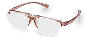 073202 コスタードルーペPL-502 CBR ルーペメガネ ルーペ眼鏡ルーペ ルーペ携帯 ルーペ 拡大 鏡 プレゼント おすすめ ギフト