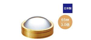 パール IHL-1845 GL デスクルーペ3.0Xルーペ ルーペ携帯 ルーペ 拡大 鏡 プレゼント おすすめ ギフト