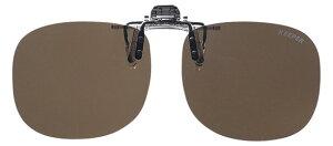 キーパー 9311-01 P. 偏光 ハネアゲ 跳ね上げ ダークブラウン メガネの上からサングラス クリップ式 サングラス クリップオン メガネ サングラス 挟む 取り付け メガネの上から装着 紫外線カッ