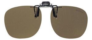 キーパー 9319-01 P. 偏光 ハネアゲ 跳ね上げ ブラウン メガネの上からサングラス クリップ式 サングラス クリップオン メガネ サングラス 挟む 取り付け メガネの上から装着 紫外線カット 簡