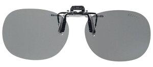 キーパー 9320-03 P. 偏光 ハネアゲ 跳ね上げ ライトスモーク メガネの上からサングラス クリップ式 サングラス クリップオン メガネ サングラス 挟む 取り付け メガネの上から装着 紫外線カッ