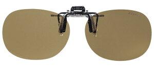 キーパー 9320-04 P. 偏光 ハネアゲ 跳ね上げ ライトブラウン メガネの上からサングラス クリップ式 サングラス クリップオン メガネ サングラス 挟む 取り付け メガネの上から装着 紫外線カッ