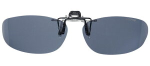 キーパー 9323-02 P. 偏光 スモーク サイドカバー メガネの上からサングラス クリップ式 サングラス クリップオン メガネ サングラス 挟む 取り付け メガネの上から装着 紫外線カット 簡単