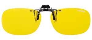 キーパー 9324-20 ハネアゲ 跳ね上げ イエロー メガネの上からサングラス クリップ式 サングラス クリップオン メガネ サングラス 挟む 取り付け メガネの上から装着 紫外線カット 簡単