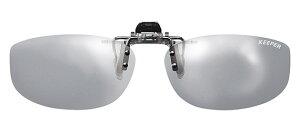 キーパー 9330-31 P. 偏光 SM/シルバーミラー メガネの上からサングラス クリップ式 サングラス クリップオン メガネ サングラス 挟む 取り付け メガネの上から装着 紫外線カット 簡単