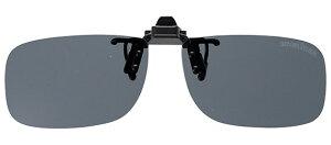ブレーカー 9350-02 スモーク メガネの上からサングラス クリップ式 サングラス クリップオン メガネ サングラス 挟む 取り付け メガネの上から装着 紫外線カット 簡単