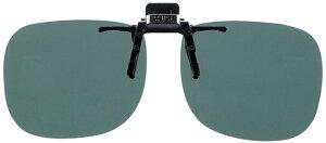 サンクリップUSA9363-02 P. 偏光 Dグリーンスモーク メガネの上からサングラス クリップ式 サングラス クリップオン メガネ サングラス 挟む 取り付け メガネの上から装着 紫外線カット 簡単