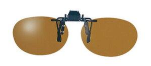 SPALDING CP-10 BR2 (PL )ブラウン2 メガネの上からサングラス クリップ式 サングラス クリップオン メガネ サングラス 挟む 取り付け メガネの上から装着 紫外線カット 簡単