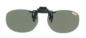 コールマンクリップオン CL02-1 BK/SMK メガネの上からサングラス クリップ式 サングラス クリップオン メガネ サングラス 挟む 取り付け メガネの上から装着 紫外線カット 簡単