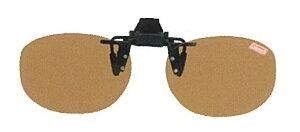 コールマンクリップオン CL02-2 BK/BR メガネの上からサングラス クリップ式 サングラス クリップオン メガネ サングラス 挟む 取り付け メガネの上から装着 紫外線カット 簡単