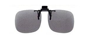 フジコン CLIP UP CU-2L (220LB )SM.P 偏光 メガネの上からサングラス クリップ式 サングラス クリップオン メガネ サングラス 挟む 取り付け メガネの上から装着 紫外線カット 簡単
