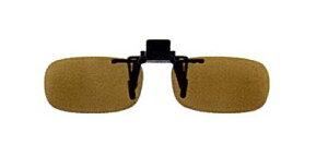 フジコン CLIP UP CU-31 ライトBR.P 偏光 メガネの上からサングラス クリップ式 サングラス クリップオン メガネ サングラス 挟む 取り付け メガネの上から装着 紫外線カット 簡単