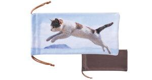飛び猫 ソフトケース 2622-04 ネコ 猫 ねこ メガネケース おしゃれ かわいい 眼鏡ケース レディース メンズ 女性 男性 子供 プレゼント ギフト めがねケース シンプル キャラクター 誕生日 お祝