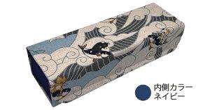 サカエ ホールディングケース J-7 サーフィン ネコ 猫 ねこ GR メガネケース おしゃれ かわいい 眼鏡ケース レディース メンズ 女性 男性 子供 プレゼント ギフト めがねケース シンプル キャ