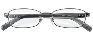 ライブラリー 4370 +3.25 老眼鏡 おしゃれ メンズ レディース コンパクト スリム 携帯用 かっこいい かわいい 折り畳み