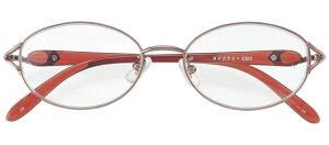 ライブラリー 4380 +4.00 老眼鏡 おしゃれ メンズ レディース コンパクト スリム 携帯用 かっこいい かわいい 折り畳み