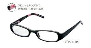 COSTADO コスタード LT-P011 BK +1.00 老眼鏡 おしゃれ メンズ レディース コンパクト スリム 携帯用 かっこいい かわいい 折り畳み シニアグラス
