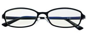 マルチプロ 5160 M.BK +1.00ブルーライトカット 老眼鏡 おしゃれ メンズ レディース コンパクト スリム 携帯用 かっこいい かわいい 折り畳み シニアグラス