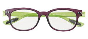 カラフルック 5564 +3.50 パープル/GRNブルーライトカット 老眼鏡 おしゃれ メンズ レディース コンパクト スリム 携帯用 かっこいい かわいい 折り畳み シニアグラス