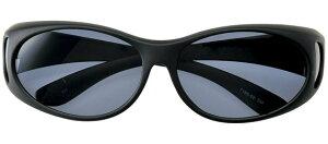 カバーグラス 7165-02 MBLK/SM 偏光 へんこう polarizedLA 眼鏡の上から メガネの上から サングラス オーバーグラス 釣り 度付き不可 UVカット メンズ レディース 男女兼用