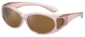 カバーグラス 7165-03 ローズ/L.BR 偏光 へんこう polarized 眼鏡の上から メガネの上から サングラス オーバーグラス 釣り 度付き不可 UVカット メンズ レディース 男女兼用