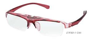 コスタード COSTADO LT-P301-1 CWI +2.50 跳ね上げ老眼鏡 ハネアゲ老眼鏡 跳ね上げ ブルーライトカット
