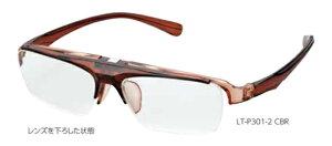 コスタード COSTADO LT-P301-2 CBR +1.50 跳ね上げ老眼鏡 ハネアゲ老眼鏡 跳ね上げ ブルーライトカット