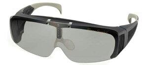 NO.853 ハネアゲ 偏光 へんこう polarized オーバーグラス GL 眼鏡の上から メガネの上から サングラス オーバーグラス 釣り 度付き不可 UVカット メンズ レディース 男女兼用