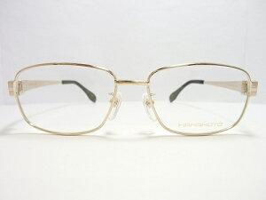 HAMAMOTO メガネ HT-7008 col.3 53mm ハマモト メンズ レディース 眼鏡 フレーム 鯖江 プレゼント・贈り物に。