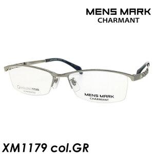 MENS MARK(メンズマーク) メガネ XM1179 col.GR[グレー] 53mm 日本製