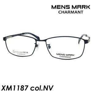 MENS MARK(メンズマーク) メガネ XM1187 col.NV[ネイビー] 56mm 日本製