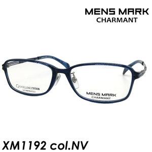 MENS MARK(メンズマーク) メガネ XM1192 col.NV[ネイビー] 55mm 日本製