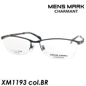MENS MARK(メンズマーク) メガネ XM1193 col.BR[ブラウン] 55mm 日本製