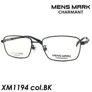 MENS MARK(メンズマーク) メガネ XM1194 col.BK[ブラック] 54mm 日本製