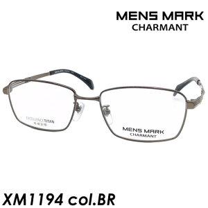 MENS MARK(メンズマーク) メガネ XM1194 col.BR[ブラウン] 54mm 日本製