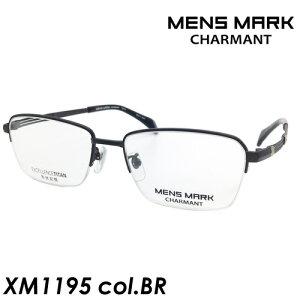 MENS MARK(メンズマーク) メガネ XM1195 col.BR[ブラウン] 53mm 日本製