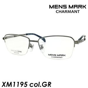 MENS MARK(メンズマーク) メガネ XM1195 col.GR[グレー] 53mm 日本製