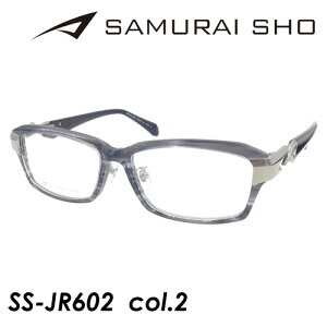SAMURAI SHO(サムライショウ) メガネ SS-JR602 col.2[ブラックササ/ブラック] 57mm 日本製 ACETATE&TITANIUM サムライ翔 【2021年 令和モデル】