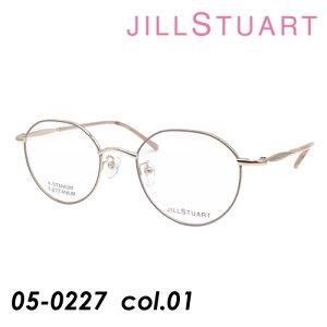 JILL STUART(ジルスチュアート) メガネ 05-0227 col.01 [ベージュ/ゴールド] 47mm TITANIUM