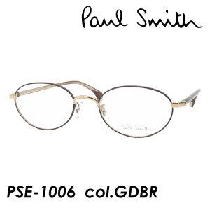 Paul Smith(ポール・スミス) メガネ PSE-1006 col.GDBR 50mm ポールスミス Titanium 【日本製】