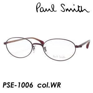 Paul Smith(ポール・スミス) メガネ PSE-1006 col.WR 50mm ポールスミス Titanium 【日本製】