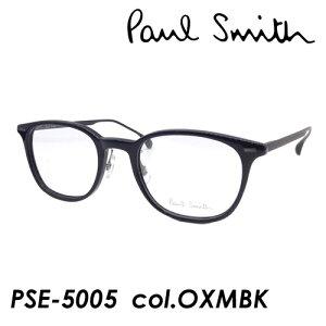 Paul Smith(ポール・スミス) メガネ PSE-5005 col.OXMBK 49mm ポールスミス Titanium 【日本製】