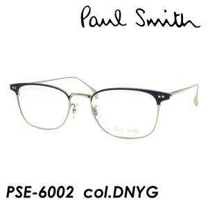 Paul Smith(ポール・スミス) メガネ PSE-6002 col.DNYG 52mm ポールスミス Titanium 【日本製】
