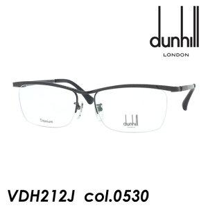 dunhill(ダンヒル) メガネ VDH212J col.0530 [ブラック] 55mm 日本製 TITANIUM