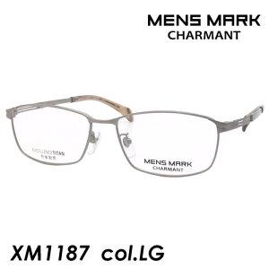 MENS MARK(メンズマーク) メガネ XM1187 col.LG [ライトグレー] 56mm 日本製 EXCELLENCE TITAN 形状記憶