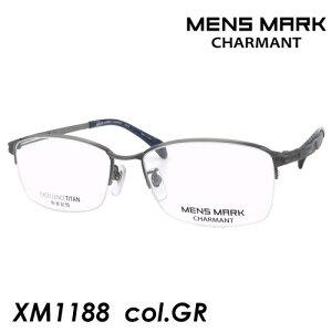 MENS MARK(メンズマーク) メガネ XM1188 col.GR [グレー] 55mm 日本製 EXCELLENCE TITAN 形状記憶